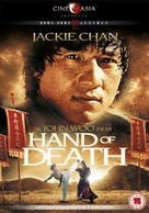 Hand Of Death - British Movie Cover (xs thumbnail)