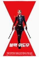 Black Widow - South Korean Movie Poster (xs thumbnail)