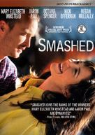 Smashed - DVD movie cover (xs thumbnail)