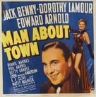Man About Town - Movie Poster (xs thumbnail)