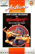 Bloodsport - French VHS movie cover (xs thumbnail)