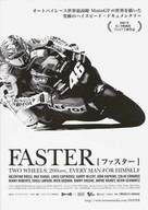 Faster - Japanese Movie Poster (xs thumbnail)