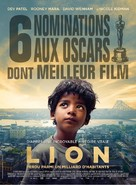 Lion - French Movie Poster (xs thumbnail)