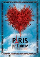 Paris, je t'aime - German Movie Poster (xs thumbnail)
