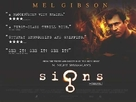 Signs - British Movie Poster (xs thumbnail)