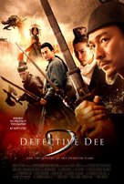 Di Renjie - Movie Poster (xs thumbnail)