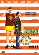 Juno - Portuguese Movie Cover (xs thumbnail)