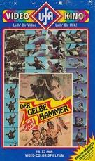 Duo ming jin jian - German VHS movie cover (xs thumbnail)