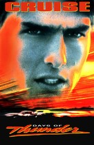 Days of Thunder - VHS movie cover (xs thumbnail)