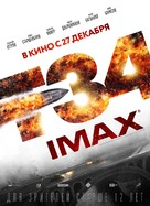 T-34 - Russian Movie Poster (xs thumbnail)