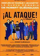 À l'attaque! - Spanish Movie Poster (xs thumbnail)