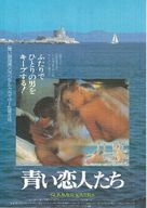 Summer Lovers - Japanese Movie Poster (xs thumbnail)