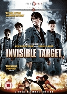 Invisible Target - British Movie Cover (xs thumbnail)