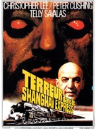 Horror Express - French Movie Poster (xs thumbnail)