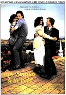 Sweet Hearts Dance - Spanish Movie Poster (xs thumbnail)