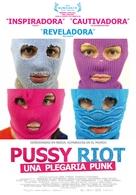 Pokazatelnyy protsess: Istoriya Pussy Riot - Spanish Movie Poster (xs thumbnail)