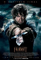 The Hobbit: The Battle of the Five Armies - Portuguese Movie Poster (xs thumbnail)