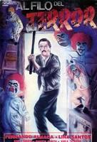 Al filo del terror - French VHS movie cover (xs thumbnail)
