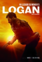 Logan - Colombian Movie Poster (xs thumbnail)