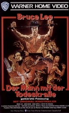 Enter The Dragon - German VHS cover (xs thumbnail)