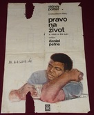 A Raisin in the Sun - Yugoslav Movie Poster (xs thumbnail)