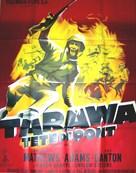 Tarawa Beachhead - French Movie Poster (xs thumbnail)