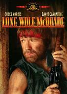 Lone Wolf McQuade - DVD cover (xs thumbnail)