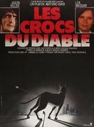 El perro - French Movie Poster (xs thumbnail)