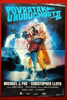 Back to the Future Part II - Yugoslav Movie Poster (xs thumbnail)