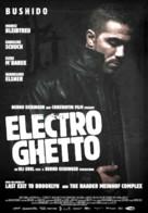 Zeiten ändern Dich - British Movie Poster (xs thumbnail)