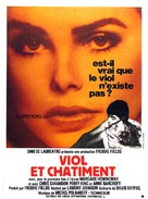 Lipstick - French Movie Poster (xs thumbnail)
