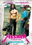 Hesher - Italian Movie Poster (xs thumbnail)
