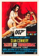 Thunderball - Italian Movie Poster (xs thumbnail)