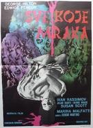 Tutti i colori del buio - Yugoslav Movie Poster (xs thumbnail)