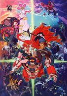 """Tengen toppa gurren lagann"" - Japanese Movie Poster (xs thumbnail)"