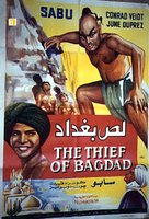 The Thief of Bagdad - Egyptian Movie Poster (xs thumbnail)