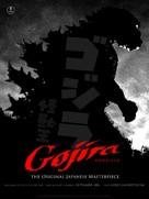 Gojira - Re-release poster (xs thumbnail)