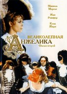 Merveilleuse Angélique - Russian Movie Cover (xs thumbnail)