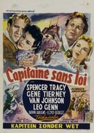 Plymouth Adventure - Belgian Movie Poster (xs thumbnail)
