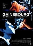 Gainsbourg (Vie héroïque) - German Movie Poster (xs thumbnail)