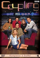 """Coupling"" - German DVD movie cover (xs thumbnail)"