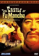 The Castle of Fu Manchu - DVD cover (xs thumbnail)