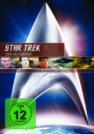 Star Trek: Insurrection - German Movie Cover (xs thumbnail)