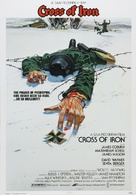 Cross of Iron - Movie Poster (xs thumbnail)