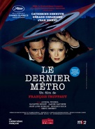 Le dernier métro - French Movie Poster (xs thumbnail)