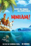SeeFood - Polish Movie Poster (xs thumbnail)