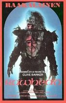 Rawhead Rex - Finnish VHS movie cover (xs thumbnail)