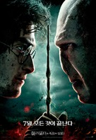 Harry Potter and the Deathly Hallows: Part II - South Korean Movie Poster (xs thumbnail)