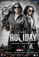 Holiday - Indian Movie Poster (xs thumbnail)