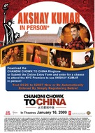 Chandni Chowk to China - Movie Poster (xs thumbnail)